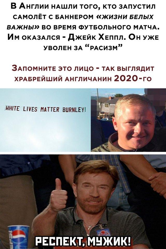 Смешные картинки 26 июня 2020