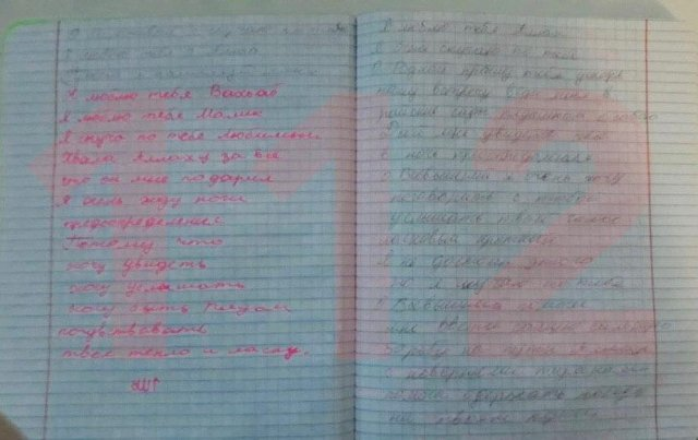 В Москве 25-летний ингуш открыл огонь по сотрудникам ДПС (3 фото + 2 видео)