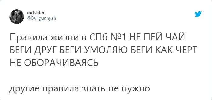 Страшилки из Петербурга, от которых становится жутковато даже тем, кто живет в этом городе (34 фото)