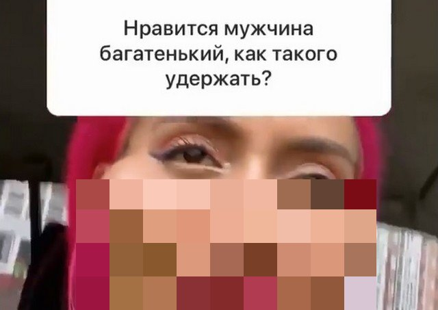 Девушка с вопросом