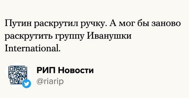А теперь к важным новостям России и мира: Владимир Путин раскрутил и бросил ручку (12 фото)