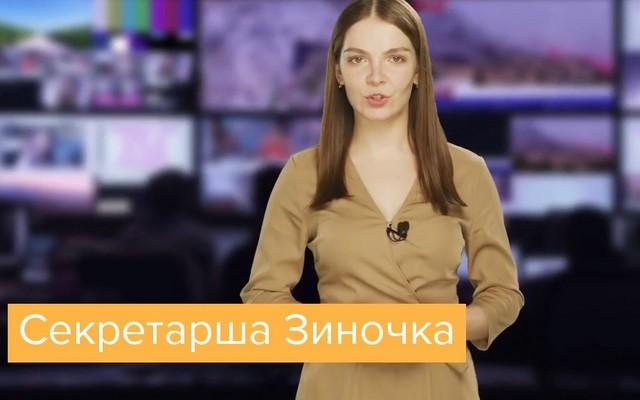 В России создали нейросеть-диктора и теперь пользователи издеваются над ней (2 видео)