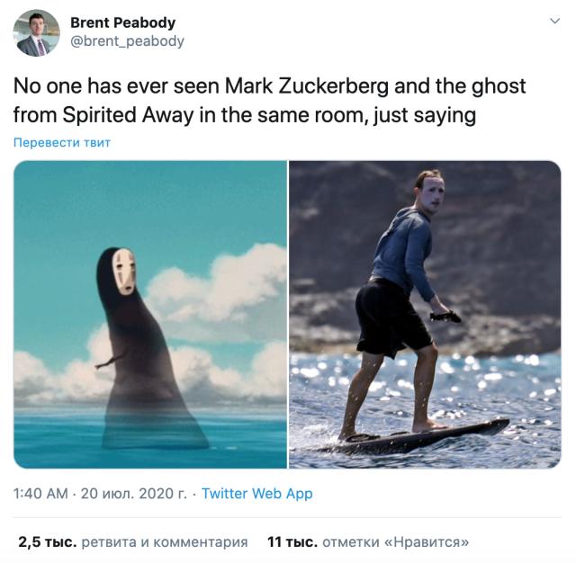 Марк Цукерберг на серфе