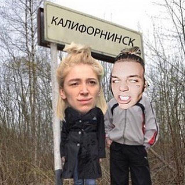 Настя Ивлеева и рэпер Элджей заболели COVID-19 (10 фото)