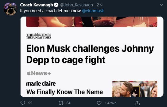 Джон Кавана твит