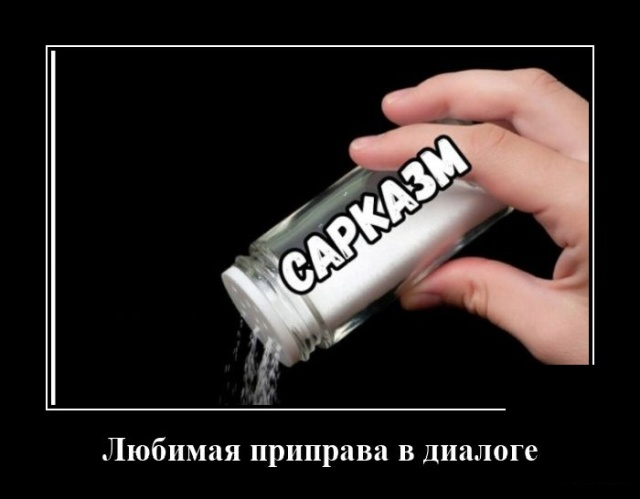 1596108936_demotivatory_08.jpg