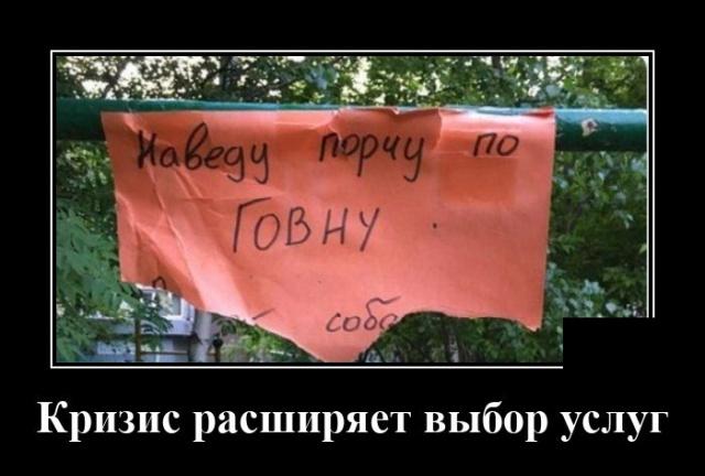 1596108947_demotivatory_16.jpg
