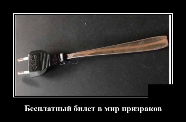 1596109021_demotivatory_01.jpg