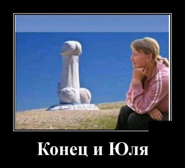 1596109024_demotivatory_03.jpg