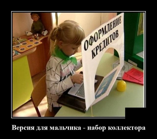 1596109025_demotivatory_15.jpg