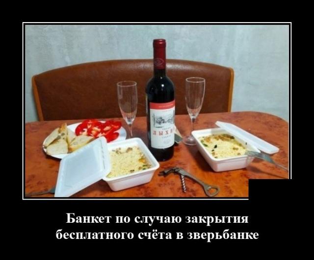 1596724242_demotivatory_19.jpg