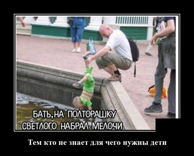 1596724248_demotivatory_16.jpg
