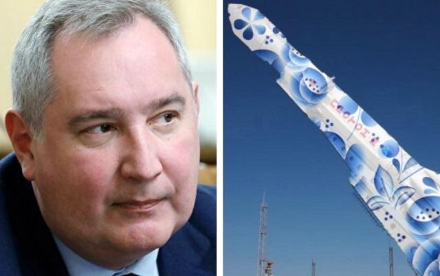 Ракета и Дмитрий Рогозин