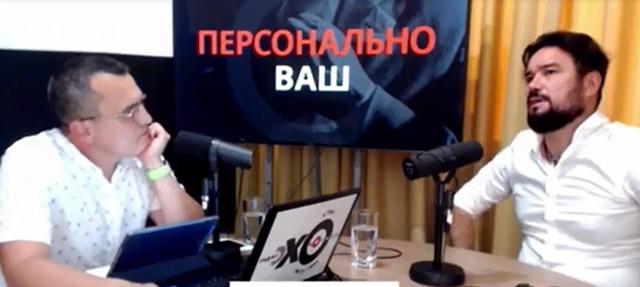 Интервью на Эхо Москвы