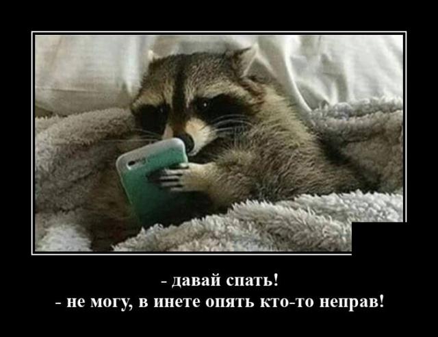 1597316408_demotivatory_02.jpg