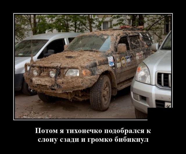 1597316438_demotivatory_15.jpg