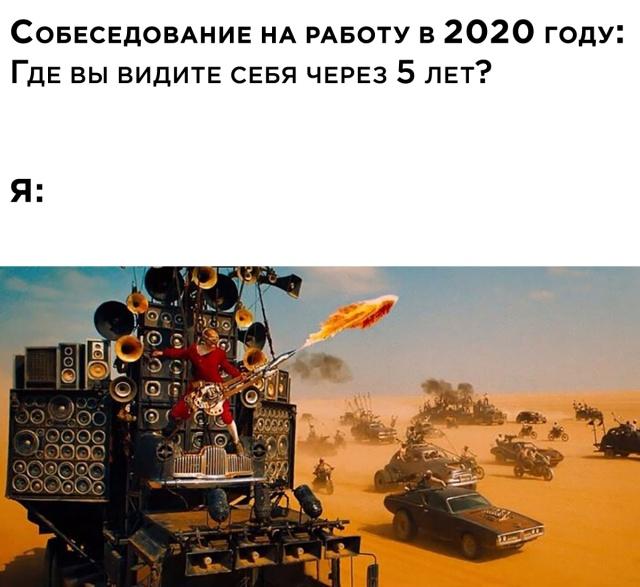 Смешные картинки 14 августа 2020