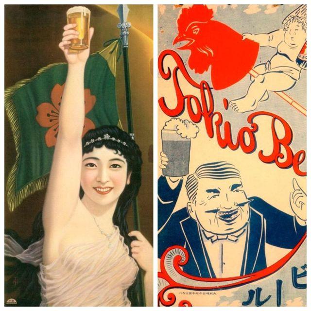 Японская реклама сигарет и алкоголя в 1894 -1954 годов