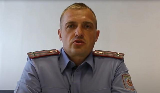 Подполковник милиции Юрий Махнач