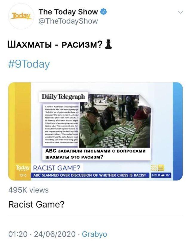 Тред безумных инициатив и запретов по борьбе с расизмом