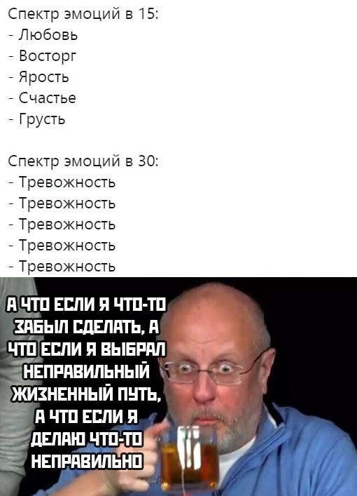 1597927972_podb_29.jpg