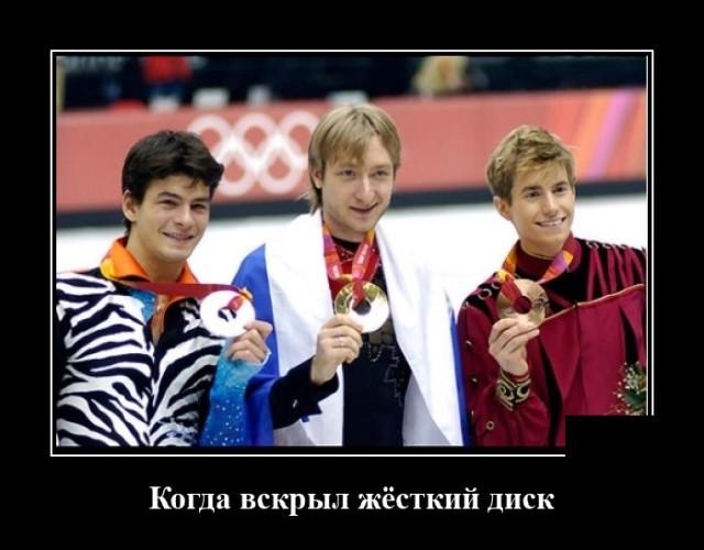 Демотиватор про награды спортсменам