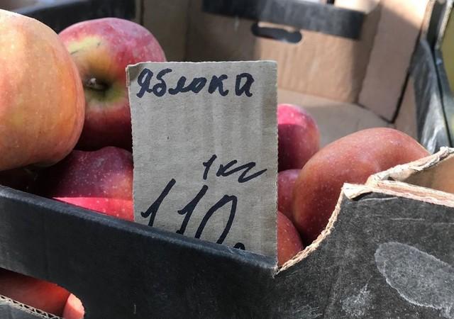 Ошибка в написании слова яблоко