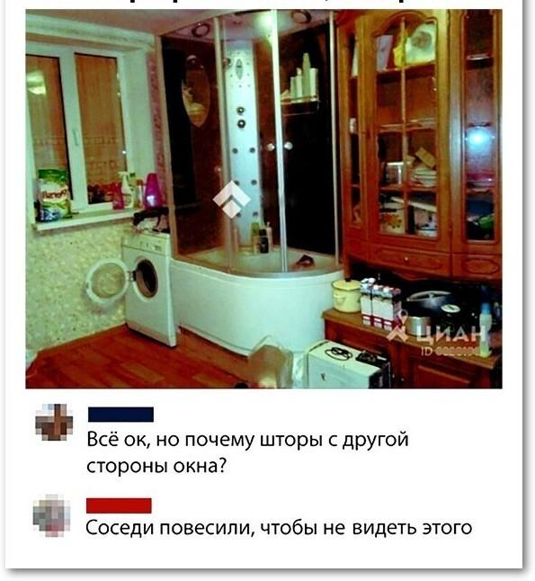 душ в комнате