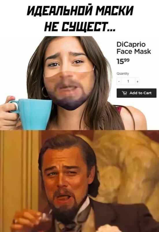 Маска в виде лица Ди Каприо
