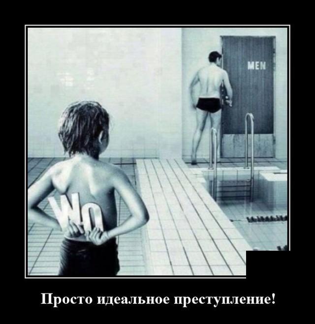 1599140225_demotivatory_04.jpg