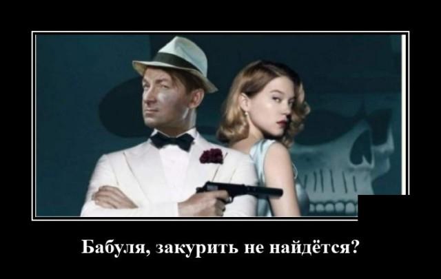 Демотиватор про афиши фильмов