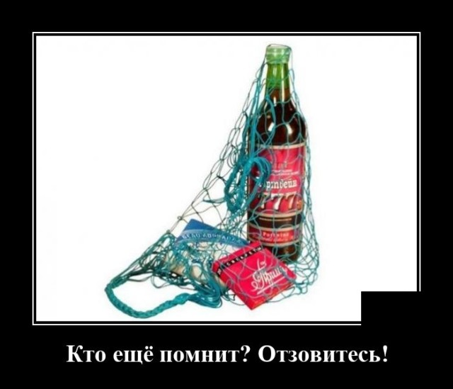 1599140278_demotivatory_13.jpg