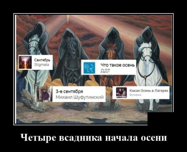 1599140286_demotivatory_08.jpg