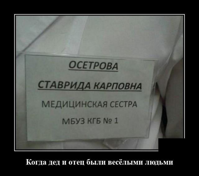 1599140290_demotivatory_01.jpg