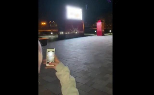 Сквер в Пятигорске