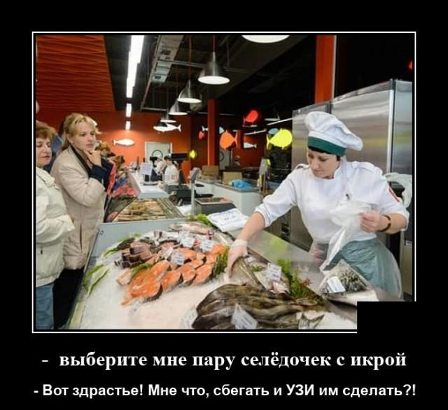 Демотиватор про продавца в магазине