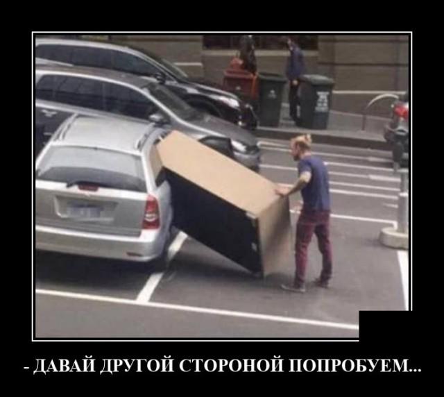 Демотиватор про перевозку грузов