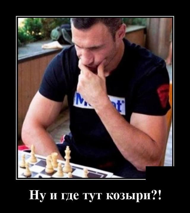 Демотиватор про Кличко
