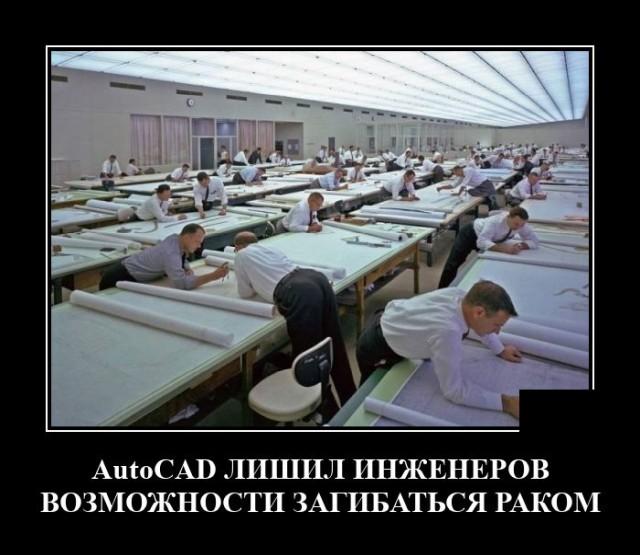 1599748208_demotivatory_19.jpg