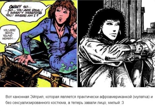 Эйприл в комиксах