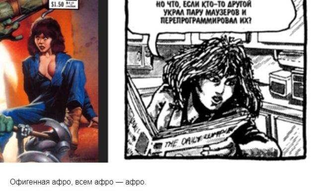 Эйприл в старых комиксах