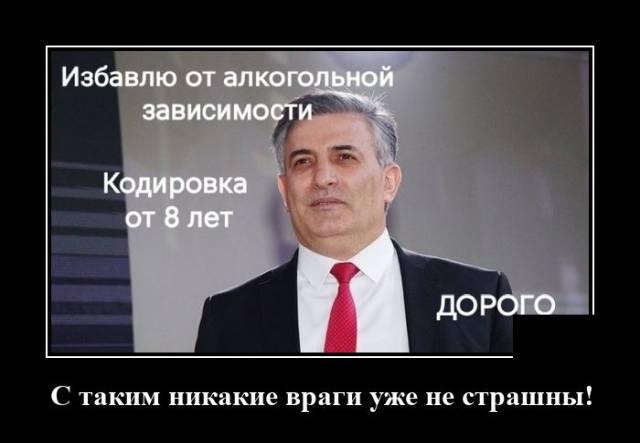 Демотиватор про адвоката Ефремова