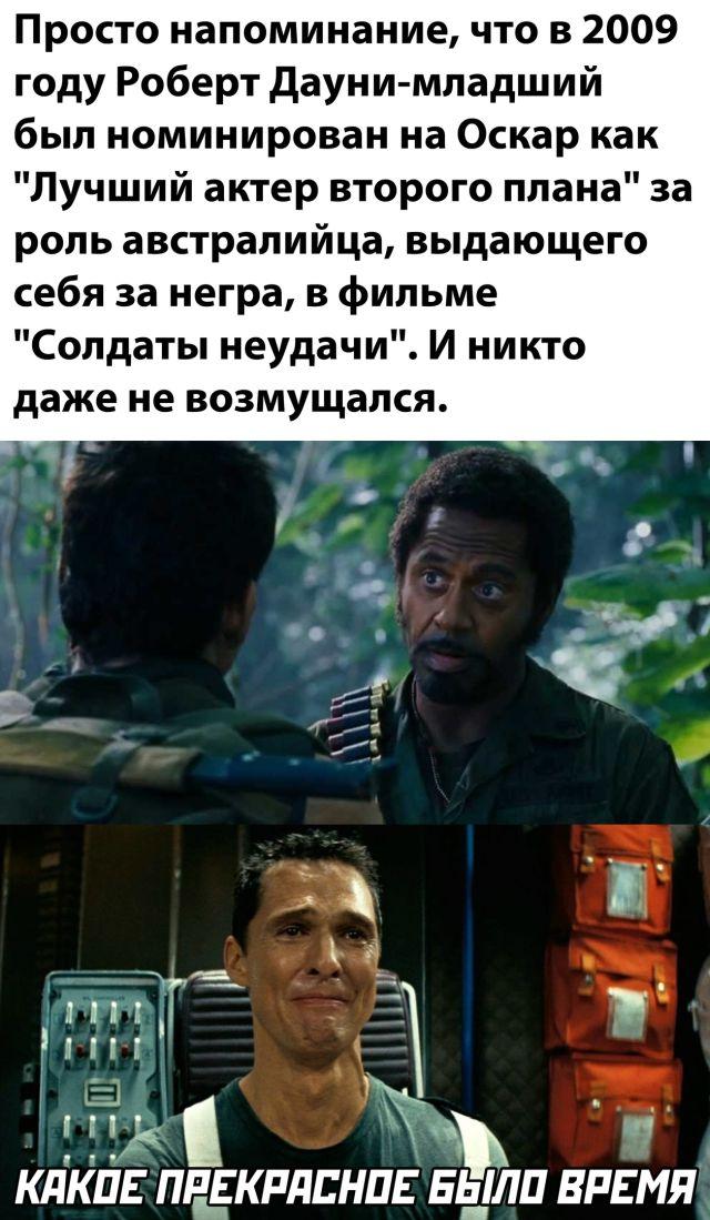 Лучший актер второго плана