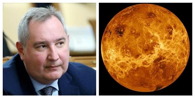 Дмитрий Рогозин и Венера