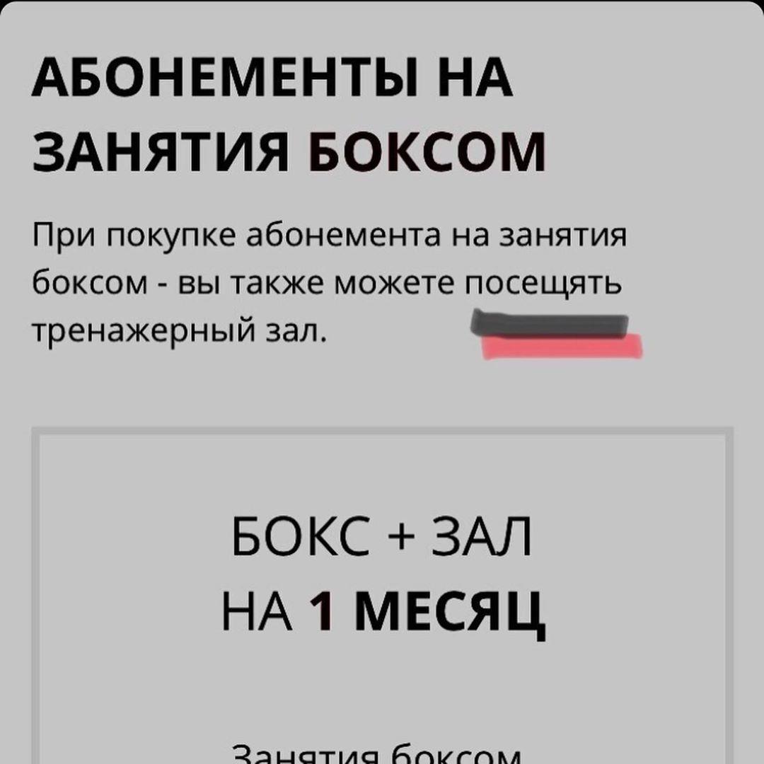 ошибка в рекламном плакате