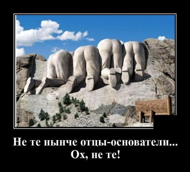Демотиватор про скульптуры