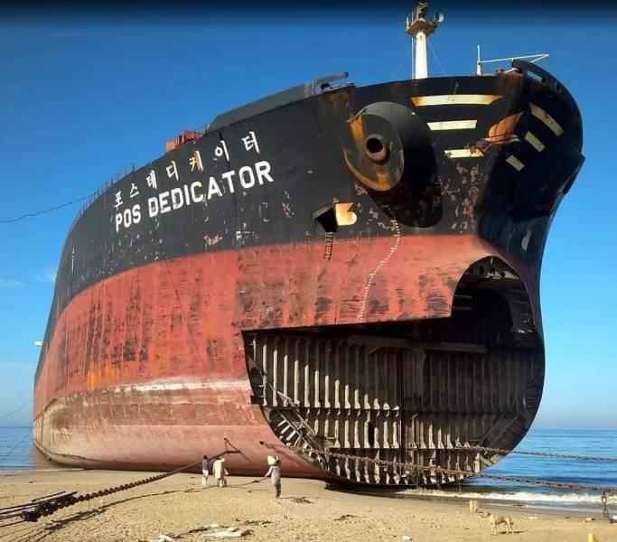 Разобранный корабль