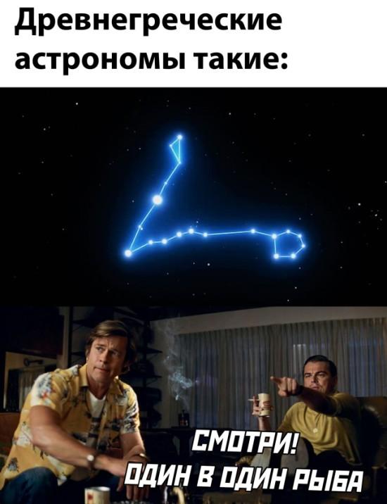 Древнегреческие астрономы