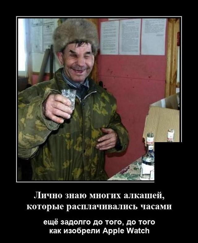 Демотиватор про алкоголиков