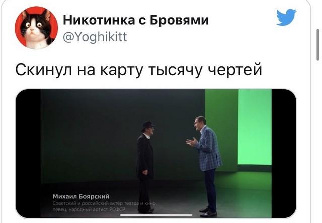 Шутки и мемы про ребрендинг Сбербанка (18 фото)